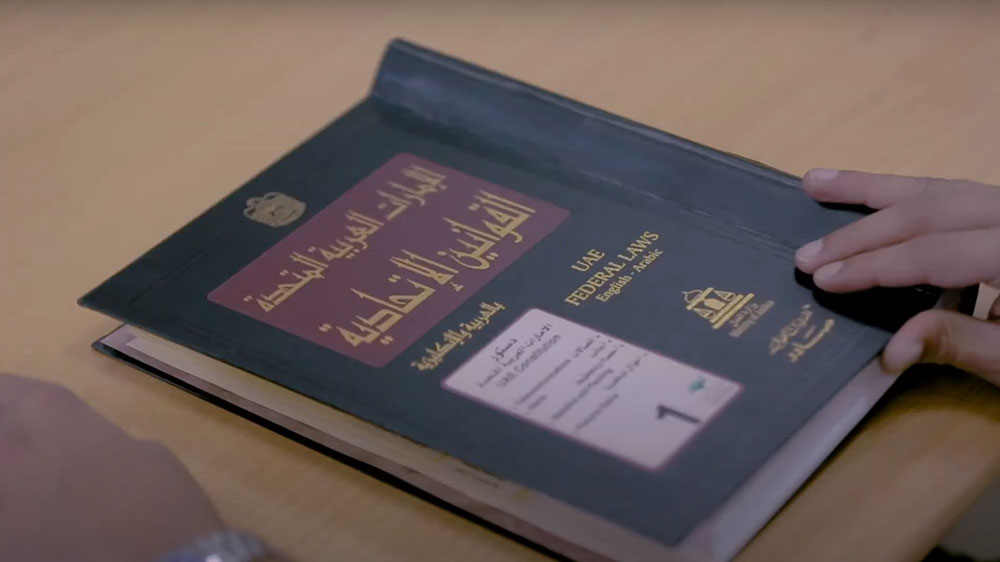 Saint-Joseph University Dubai - Bachelor Of Law